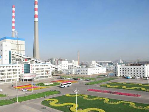 鄂尔多斯发电厂