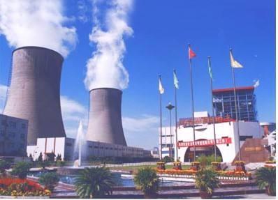 大唐三门峡电厂